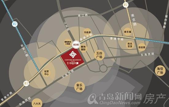中铁青岛中心,装修公寓,青岛新闻网
