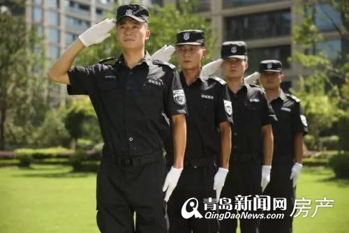 鲁商蓝岸公馆,绿城物业,青岛新闻网