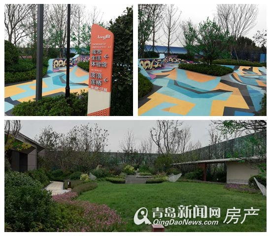 龙湖昱城,龙湖地产,青岛新闻网