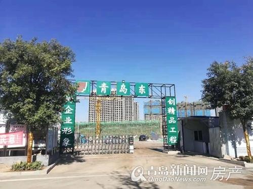 龙8国际娱乐官网新闻网房产,金秋泰和郡,城阳新房