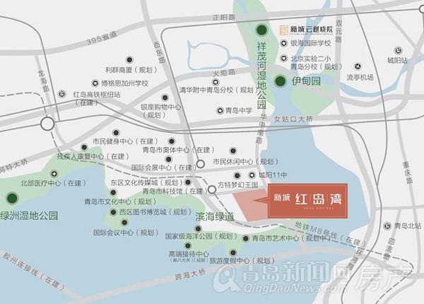 新城红岛湾,平墅,高新区,户型,青岛新闻网