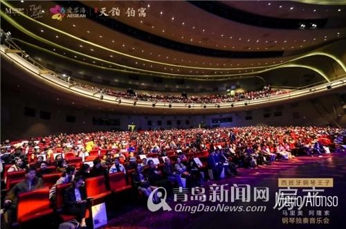 红星天铂,爱琴海,发布会,青岛新闻网