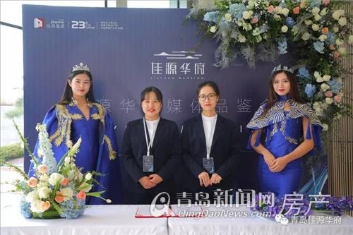 佳源华府,崂山,青岛新闻网