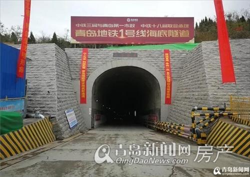 K2地产,海棠湾,西海岸,胶南,双珠路,青岛新闻网