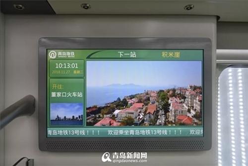 K2地产,海棠湾,西海岸,户型图,珠海路,青岛新闻网