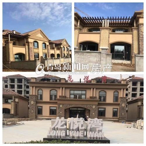 龙悦湾,海阳,海景房,龙8国际娱乐官网新闻网房产