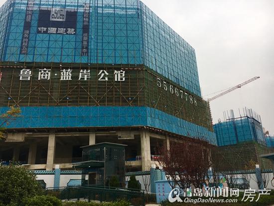 鲁商蓝岸公馆,市南公寓,青岛新闻网