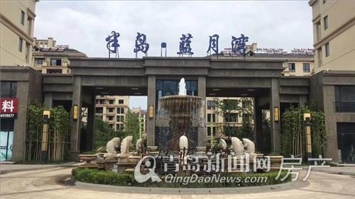 半岛蓝月湾,洋房,海阳,龙8国际娱乐官网新闻网