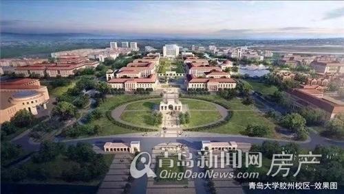 花样年碧云湾,双十二,胶州,青岛新闻网
