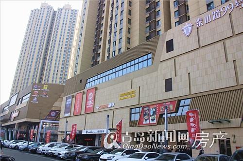 泰山路99号,市北,开盘,地铁,龙8国际娱乐官网新闻网