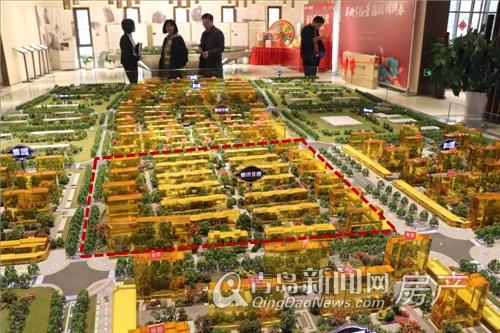 中建锦绣城,开盘,西海岸,青岛新闻网