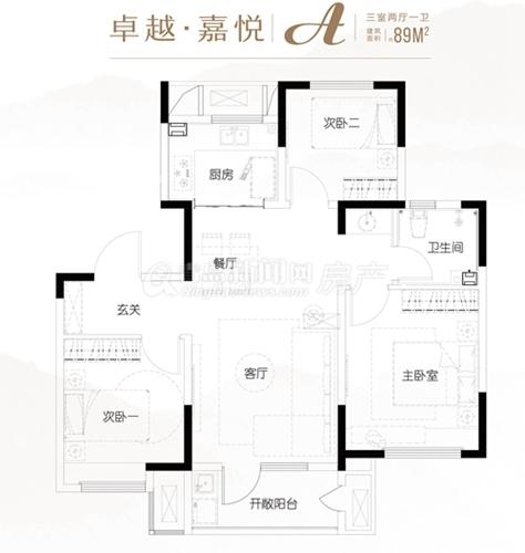 卓越嘉悦89㎡三室两厅一卫户型图