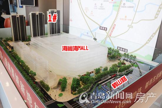 海尔地产东方文华,青岛新闻网