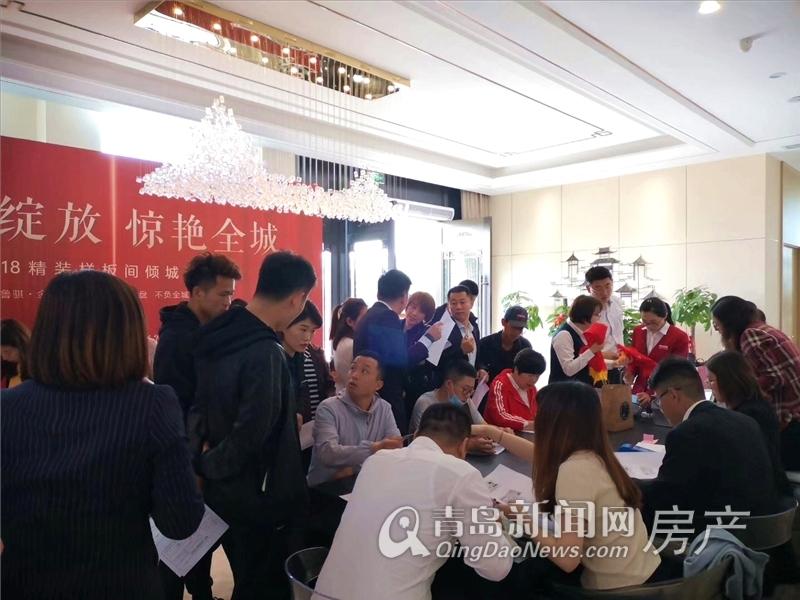 鲁骐金岸世家,胶州,新盘,青岛新闻网