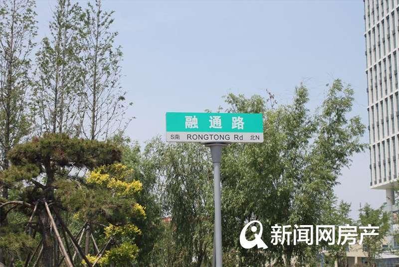 铂悦灵犀湾