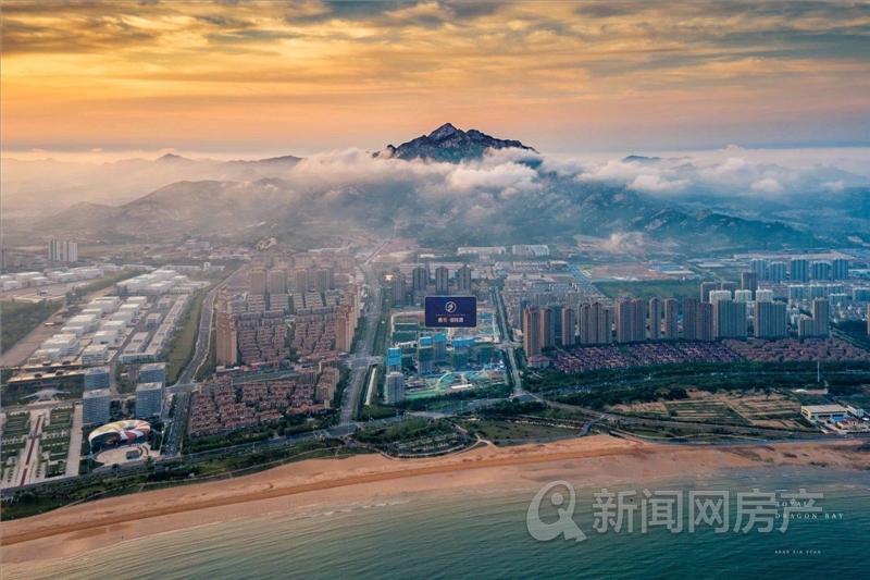 鑫苑御龙湾,西海岸,新盘,青岛新闻网
