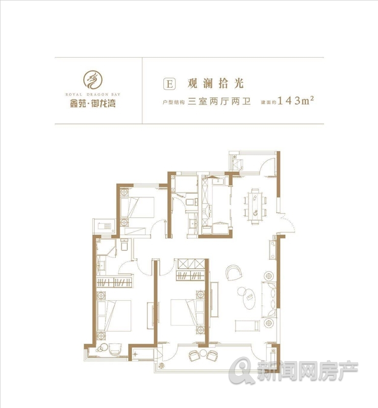 (图)鑫苑御龙湾一线海景房均价20500元/㎡