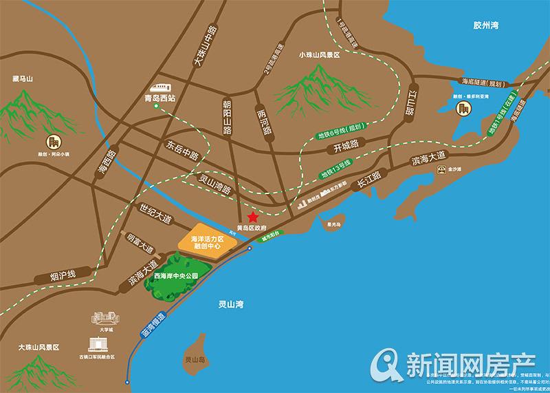 新盘 西海岸千亿青岛海洋活力区首开区 融创中心即将面市 首推装修高层