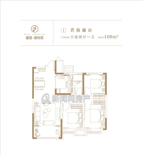 鑫苑御龙湾,西海岸,新盘,CP36彩票官网新闻网