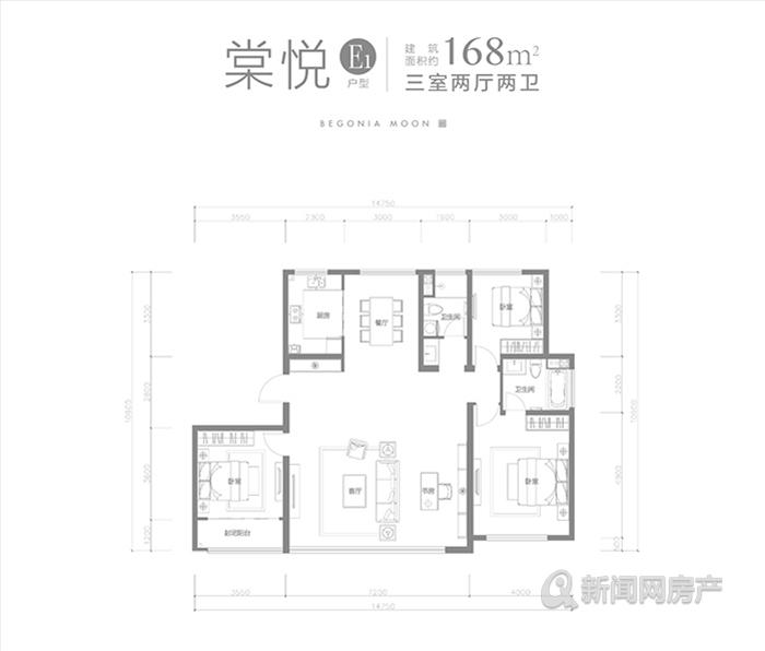 绿城海棠印月,东李,2019,新盘,户型图发布,一本道AV免费高清无码新闻网