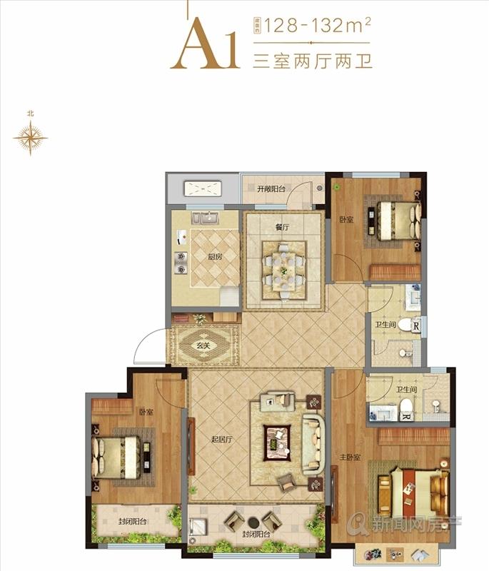 鑫江合院墅区洋房17000元/㎡起
