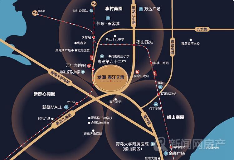 人才住房,李沧,龙湖春江天境,青岛新闻网