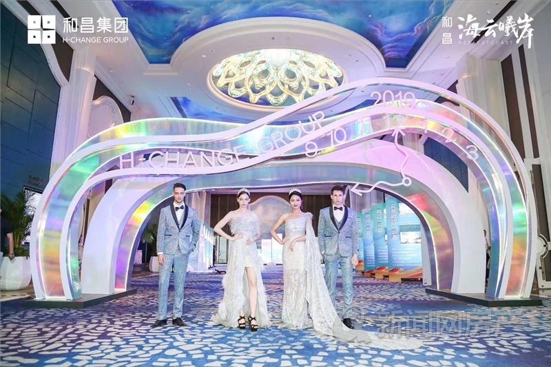 海云曦岸,西海岸,和昌集团,青岛新闻网