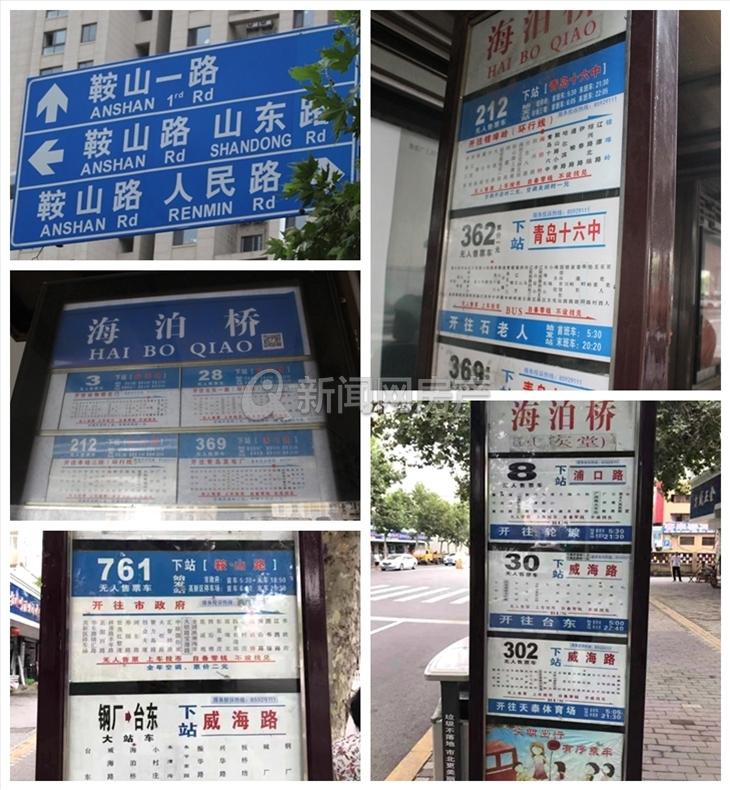 碧桂园云著,市北,新盘,青岛新闻网