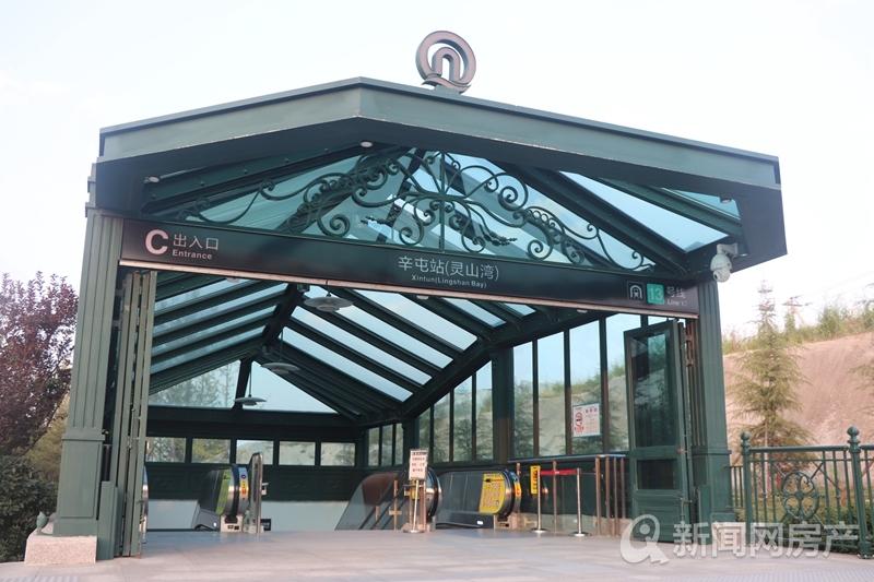 地铁13号线,西海岸,灵山湾,青岛新闻网