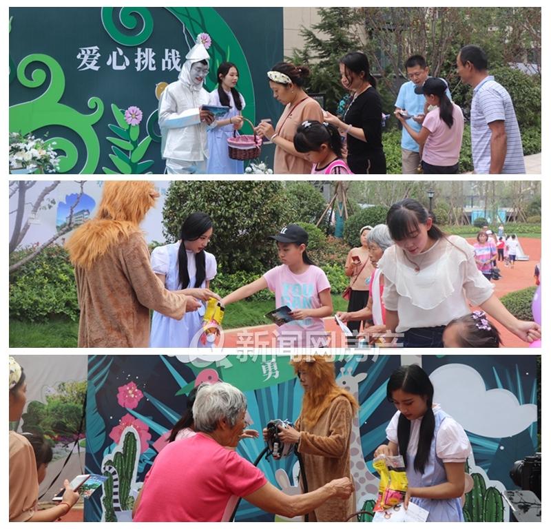 海信珠山小镇全龄儿童乐园9.7开放