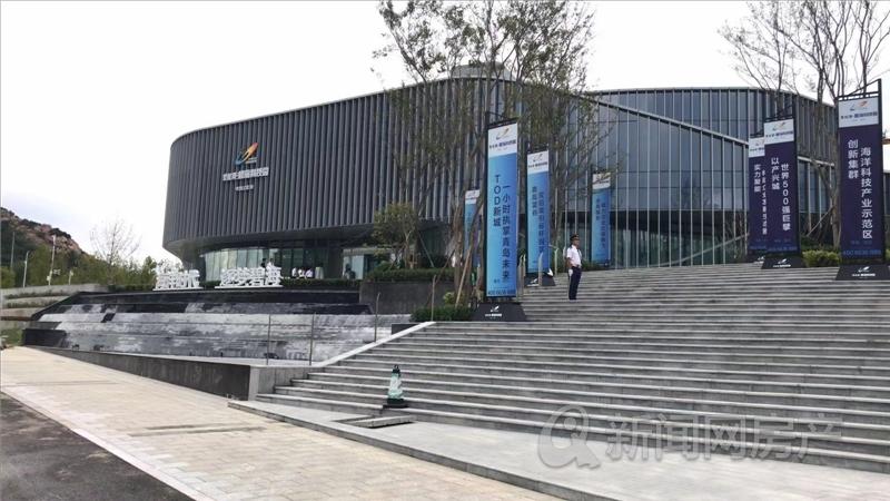 碧海科技园,青岛新闻网
