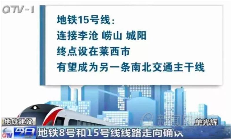 鑫江桂花园,人口热力图,青岛新闻网房产