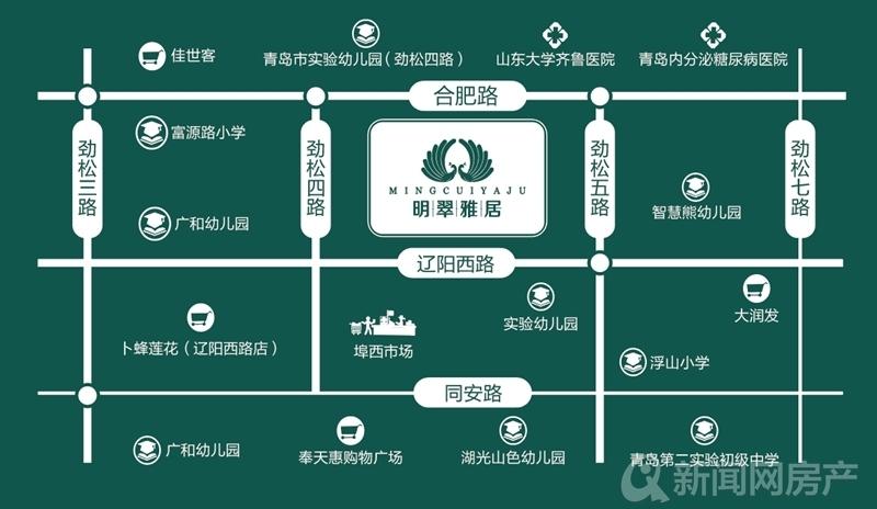 明翠雅居,市北,浮山后,新盘,青岛新闻网
