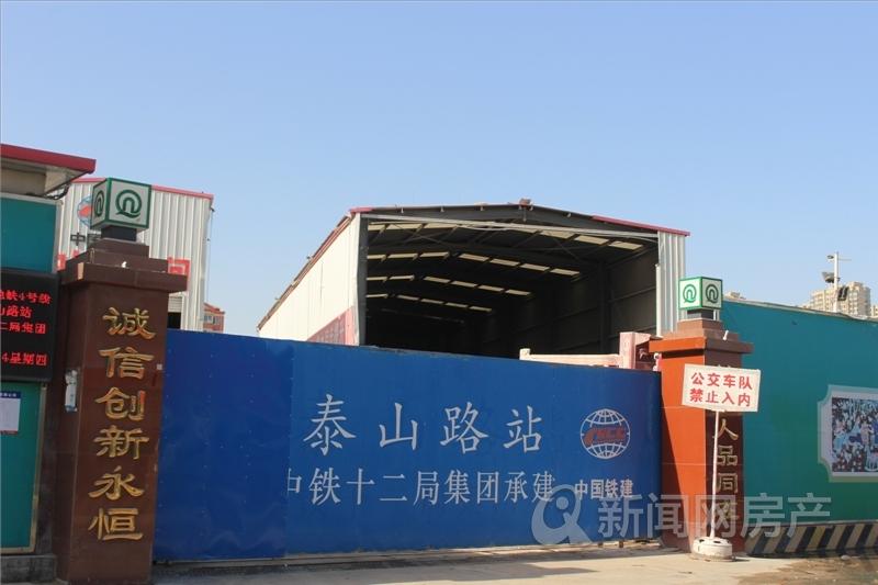 金地锦宸,市北,新盘,青岛新闻网