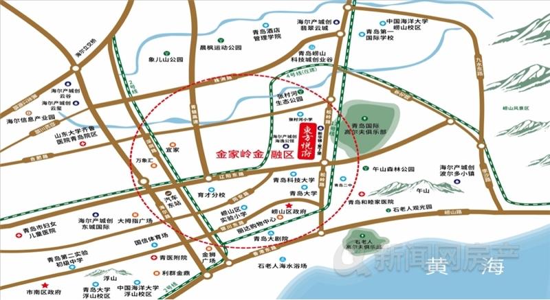 崂山新盘,东方悦府,小高层,青岛lpl外围哪里买网