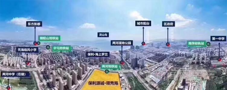 保利源诚领秀海新品开盘11200/㎡起 104