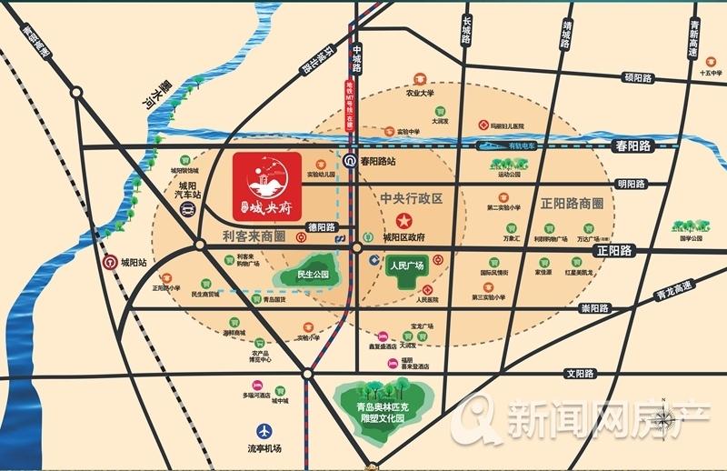 城阳,双利城央府,小高层,临地铁,青岛新闻网