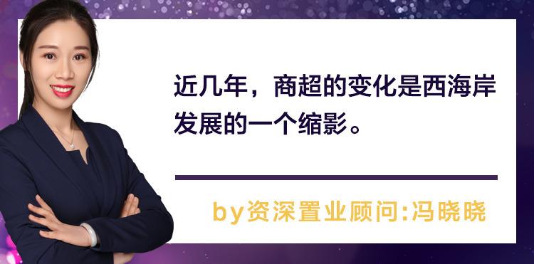 鑫苑御龙湾,亮嫚连线,ope电竞app下载新闻网