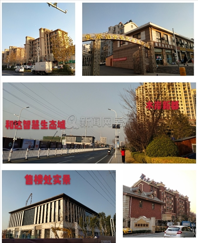 夏庄版块,崂山西麓,和达智慧生态城,纯新盘,综合体,青岛新闻网