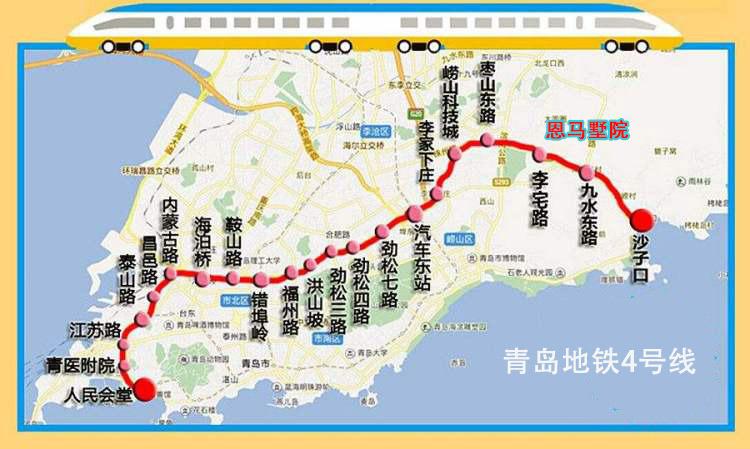地铁4号线,青岛,地铁盘,青岛新闻网
