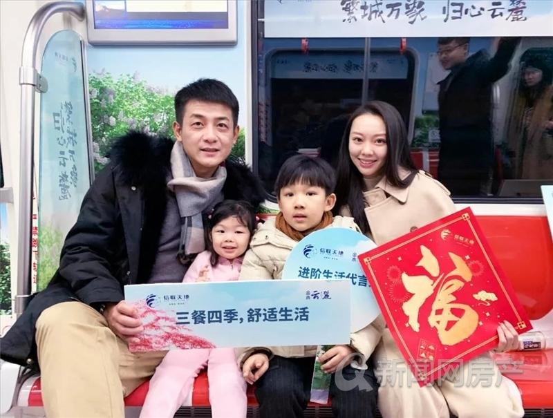 信联天地,李沧,新盘,ope电竞app下载新闻网
