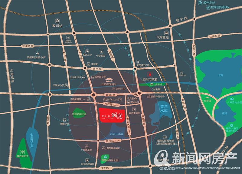 碧桂园盛汇澜庭,胶州,开盘,青岛新闻网