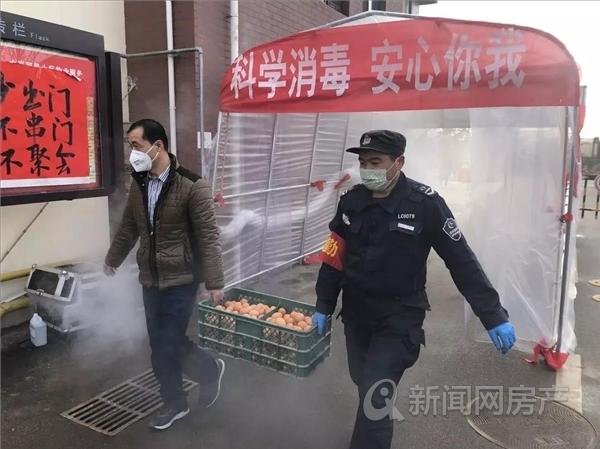 鲁骐集团,青岛新闻网