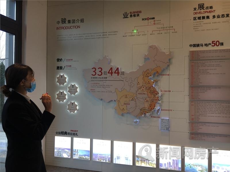 青岛,即墨,线上看房车,中骏丽景府,洋房,小高层,青岛新闻网