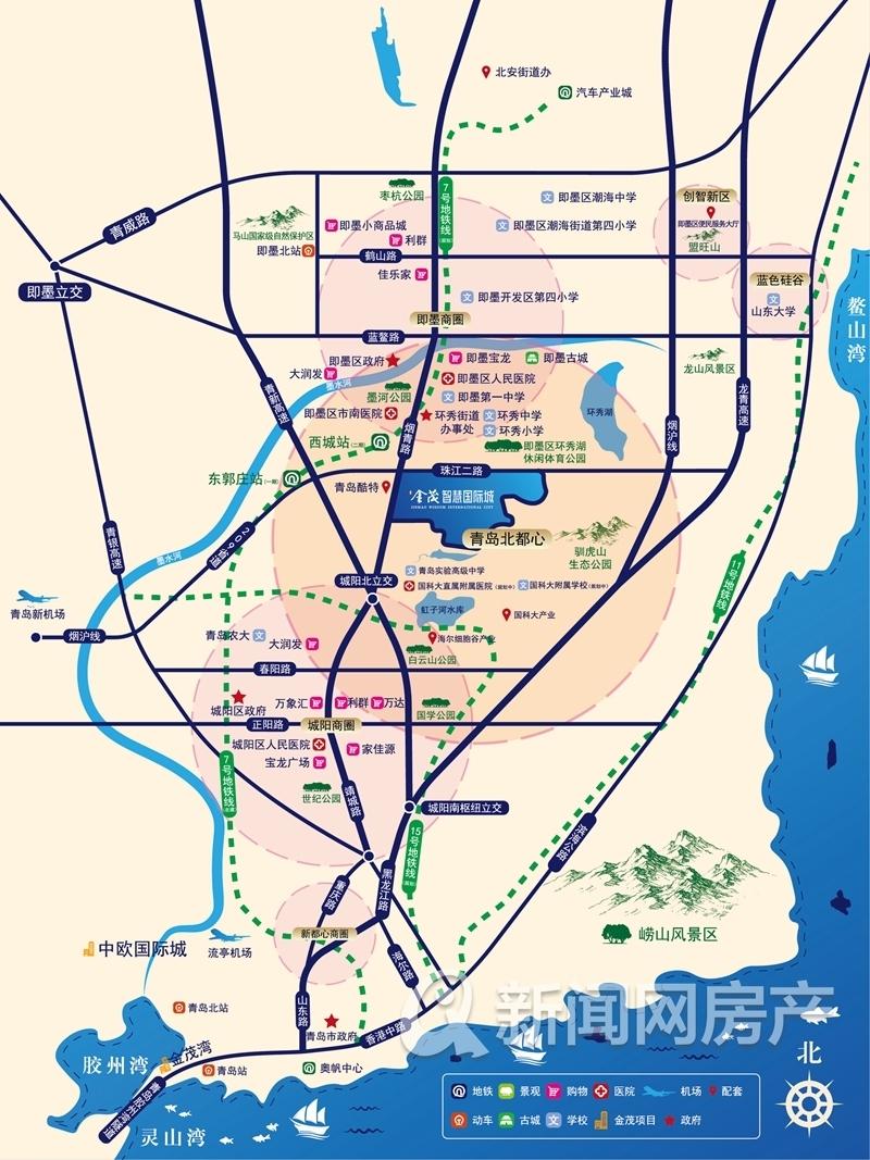 青岛,即墨,金茂智慧国际城,小户型,青岛lpl外围哪里买网
