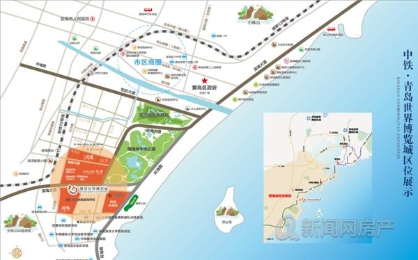 中铁青岛世界博览城,双子公寓,低首付,不限购,无理由退房