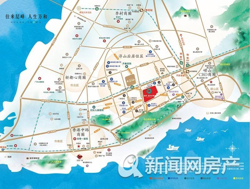 崂山,远洋万和公馆,开盘,青岛新闻网