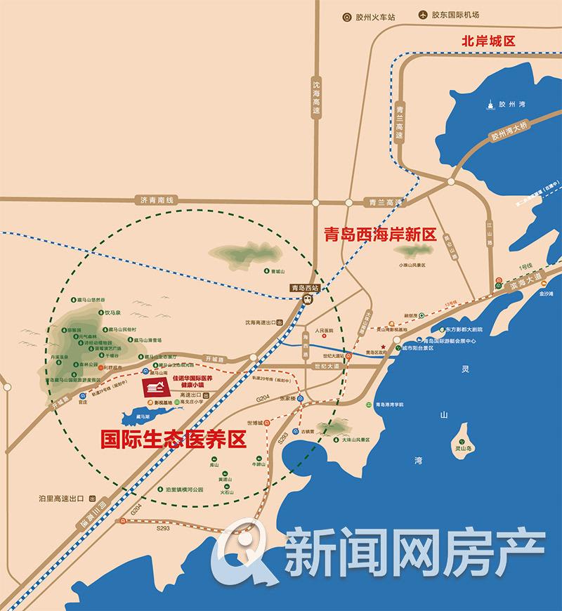 佳诺华国际医养健康小镇,房展,西海岸,青岛新闻网