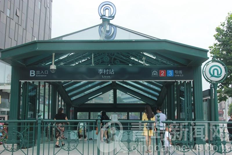 青岛,李沧,海信东山府,青岛新闻网