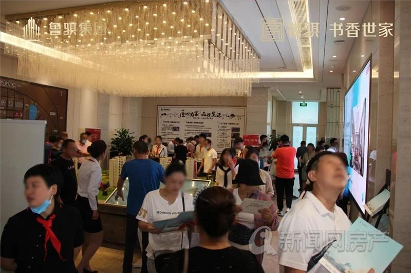 鲁骐书香世家,胶州,新盘,青岛新闻网